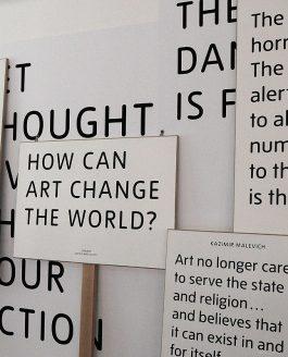 Tate Modern – London
